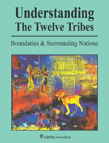 Picture of Understanding The Twelve Tribes